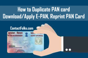 How to Duplicate PAN Card - Download/Apply E-PAN, Reprint PAN Card Online