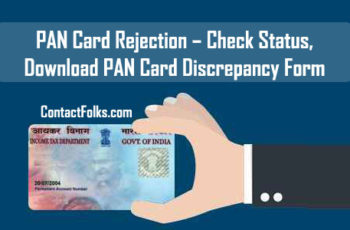 PAN Card Rejection – Check Status, Download PAN Card Discrepancy Form