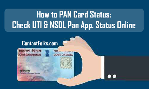 How to PAN Card Status: Check UTI & NSDL Pan Application Status Online 2019