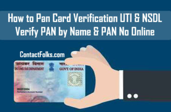 How to Pan Card Verification UTI & NSDL - Verify PAN by Name & PAN No Online