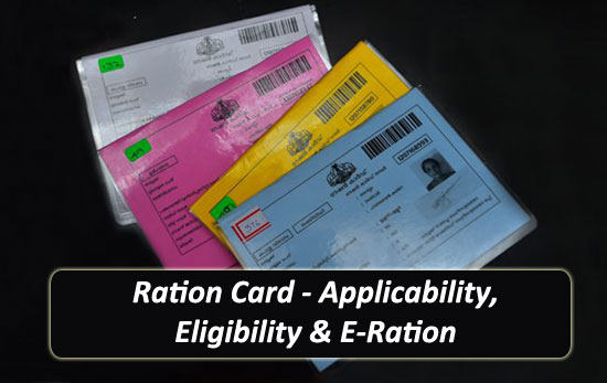 Ration Card - Applicability, Eligibility & E-Ration
