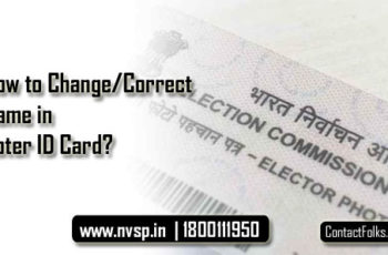 How to Change/Correct Name in Voter ID Card?