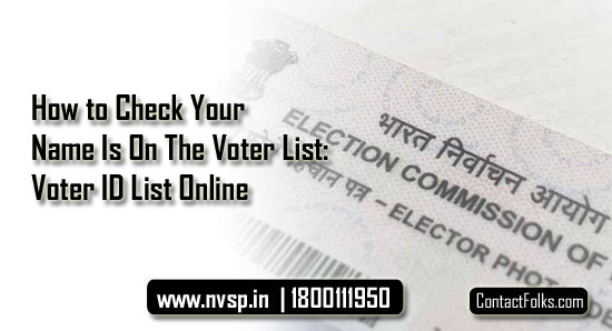 How to Check Your Name Is On The Voter List: Voter ID List Online