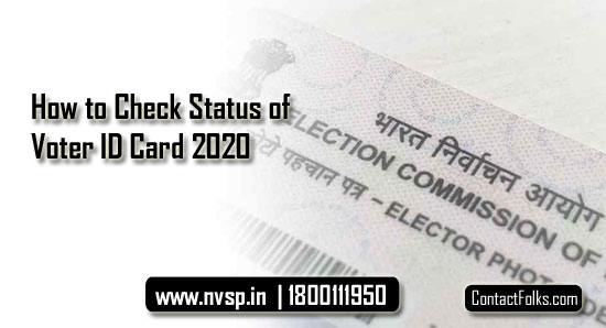 How to Check Status of Voter ID Card 2019-20