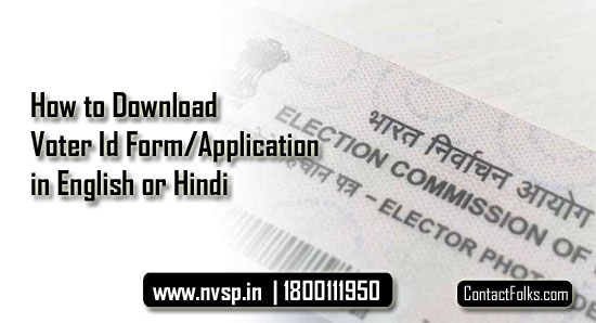 How to Download Voter Id Form/Application in English or Hindi