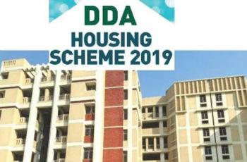 DDA SC / ST Housing Scheme in Hindi